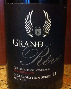 2006 Grand Reve Collaboration Series II
